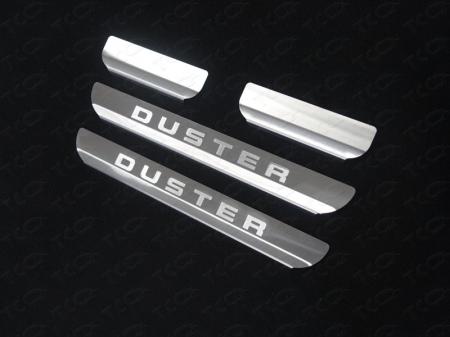 Renault Duster 2015 Накладки на пороги (лист зеркальный надпись Duster )